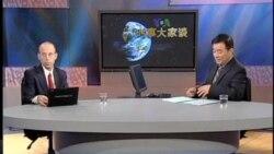 时事大家谈: 核安全峰会是否有成效?(2)