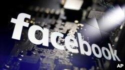 Facebook Digital Currency