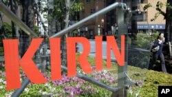 တုိက်ုိရွိ Kirin ကုမၸဏီ႐ံုးခ်ဳပ္ဆုိင္းဘုတ္