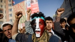 Concern Over Yemen