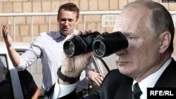 Rais wa Russia Vladmir Putin