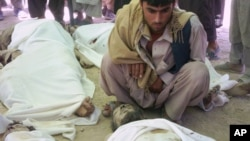Жертвы Талибана