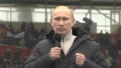 Митинг сторонников Путина в «Лужниках»