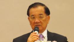 国民党前主席连战访问中国,台湾各界关注和反应