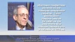 Грција нема ништо да добие од натамошно противење