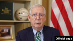 Senator Partai Republik, Mitch McConnell