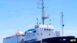 Tàu thăm dò Binh Minh 02 bị tàu Trung Quốc cắt cáp thăm dò