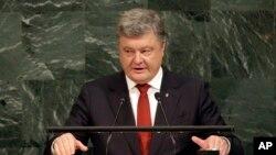 烏克蘭總統波羅申科星期三在聯合國大會上發言。