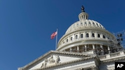 Quốc hội Hoa Kỳ ở Thủ đô Washington.