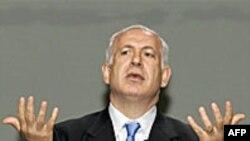 Netanjahu se izvinjava Vašingtonu