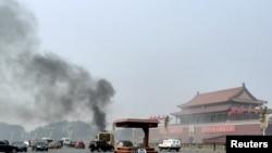 Car Fire in Beijing's Tiananmen Square