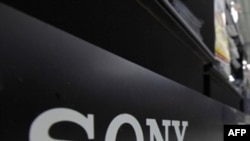Sony'nin İnternet'teki Onbinlerce Kullanıcı Hesabı Çalındı