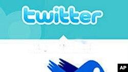 Twitter ostvario novi rekord: 20-milijarditi tweet!