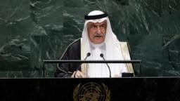 El canciller saudí, Ibrahim Bin Abdulaziz Al-Assaf, se dirige a la 74ta sesión de la Asamblea General de Naciones Unidas, el 26 de septiembre de 2019, en la sede la ONU, Nueva York.