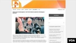 REN-TV telekanali AQSh elchisining shunday suratini chiqardi
