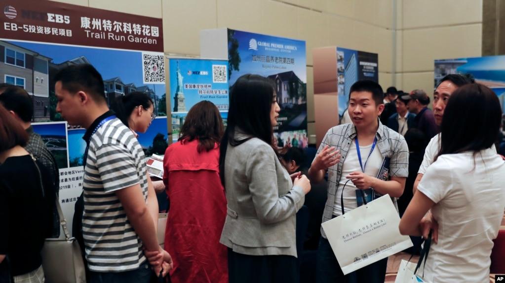 美國的EB5投資移民簽證吸引了很多中國人的關注