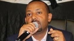 Bulchiinsii Dr.Abiyyi Ahmed Itoophiyaa garamittiin deema seetan,maan irraa eegatttan?