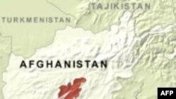 Bom tự sát giết chết 16 người ở miền nam Afghanistan