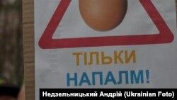Повстання у парку Шевченка