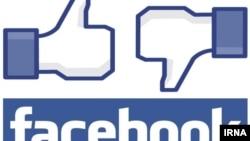 Facebook ha experimentado secretamente con perfiles de algunos de sus usuarios.