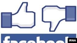 سناتوران افغان خواستار ممنوعیت مؤقتی فیسبوک شده اند