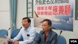台灣在野黨國民黨立法院黨團召開記者會呼籲政府審慎處理反制措施。(美國之音張永泰拍攝)