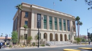 The National Museum of Organized Crime and Law Enforcement in Las Vegas