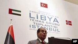 터키 이스탄불에서 기자회견을 가진 리비아 과도국가위원회
