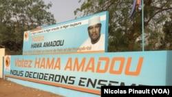Permanence du parti d'opposition Moden Lumana, Niamey, 4 mars 2016 (VOA/Nicolas Pinault)