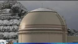 国际原子能机构批准日本核电站测试计划