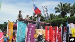 台湾劳工团体抗议活动