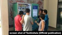 베트남인들이 스마트 자동판매기를 사용하고 있다.
