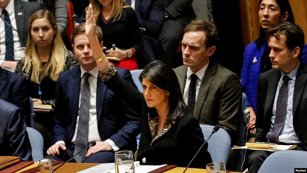 Đại sứ Mỹ tại Liên hiệp quốc Nikki Haley phủ quyết nghị quyết do Ai Cập soạn thảo liên quan đến những quyết định mới đây về tình trạng của Jerusalem.
