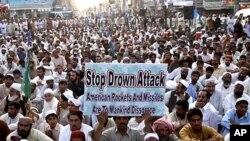 파키스탄 케타에서 미군의 무인기 공습 규탄 시위를 벌이는 시민들(자료사진)
