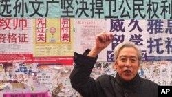 77岁的独立候选人孙文广在山大校园竞选地区人大代表