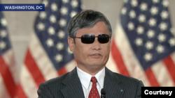 流亡美國的著名盲人人權律師陳光誠星期三(2020年8月26日)在美國共和黨四年一度全國代表大會上發言(美國共和黨全代會視頻截圖)