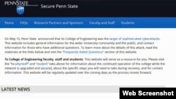 美国宾夕法尼亚州立大学工程学院网页