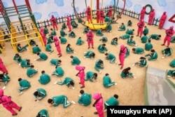 South Korea Squid Game