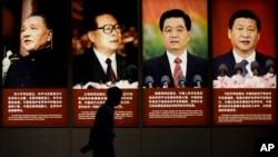 역대 중국 지도자 사진이 걸려있는 베이징의 한 박물관 외벽 앞으로 방문객이 지나가고 있다. 왼쪽부터 덩샤오핑 전 중앙 군사위원회 주석과 장쩌민, 후진타오 전 국가주석, 그리고 시진핑 국가주석.