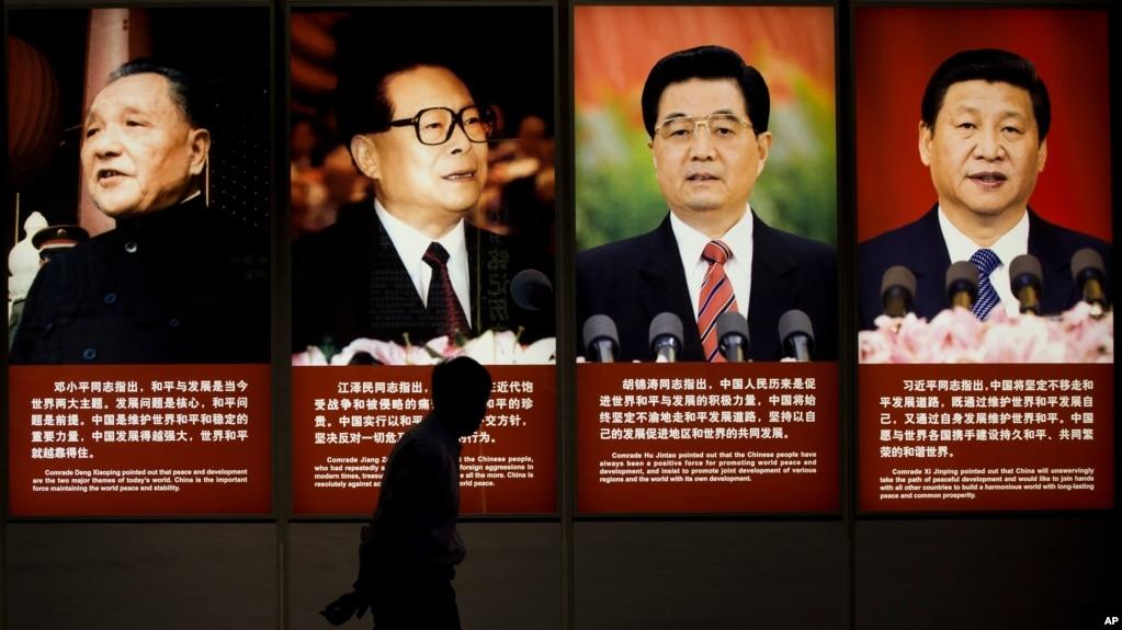 北京一家博物館裡掛著中國幾屆領導人的肖像:鄧小平,江澤民,胡錦濤,習近平,及其關於和平與發展的語錄(2015年7月7日)