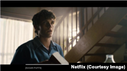 "A scene from the episode of Netflix's Dark Mirror called ""Bandersnatch."""