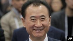 FILE - Wang Jianlin, chairman of Wanda Group, smiles at the Ninth Asian Financial Forum in Hong Kong, Jan. 18, 2016.