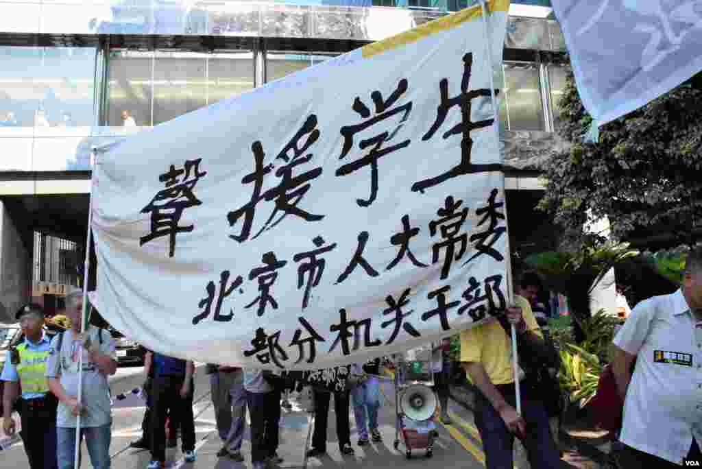 遊行人士模仿八九民運北京示威者的標語。(美國之音湯惠芸)
