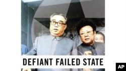 벡톨 교수의 신작 `도전적인 실패 국가: 국제안보에 대한 북한의 위협' 표지