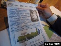 叶夫根尼父亲,苏联飞行员奥帕索夫和他驾驶的I-15战机。