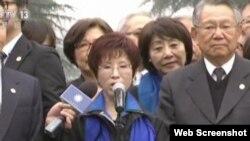 洪秀柱在南京中山陵講話。