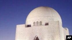 کراچی بم دھماکے میں ایک شخص ہلاک