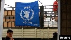 Truk yang berisi bantuan makanan dari Program Pangan Dunia PBB di Suriah (foto: dok).