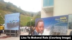 Le président Joseph Kabila a inauguré une nouvelle centrale hydro-électrique de 150 mégawatts, Zongo 2, au Kongo-central, RDC, 22 juin2018. (Facebook/Lisu Ya Mokonzi Rais)