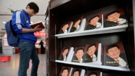 FILE - A man leafs through a book on China's former premier Zhu Rongji, published in 2011, at a bookstore in Beijing.